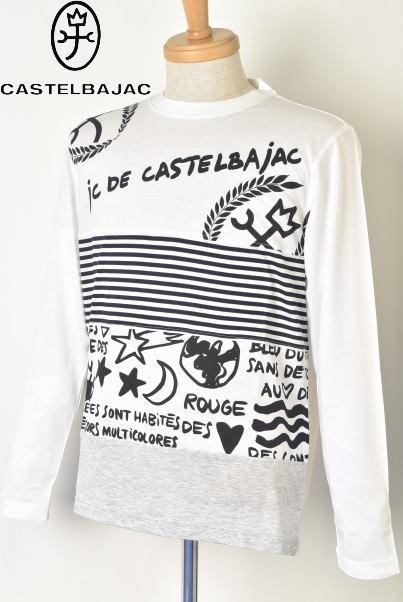 【2019春夏新作】【送料無料】カステルバジャック 長袖Tシャツ【CASTELBAJAC】【M/L/LL】【トップス】【メンズ】【カステル バジャック】【あす楽_翌日着荷可】【あす楽_土日祝日も営業】