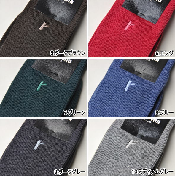 Renoma (renoma PARIS) men's socks