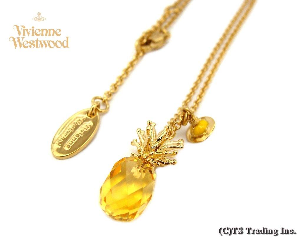 Vivienne Westwood ヴィヴィアンウエストウッド Pineapple Orb Pendant パイナップル オーブ ペンダント (GOLD/Yellow)【あす楽対応】【YDKG-k】【W3】