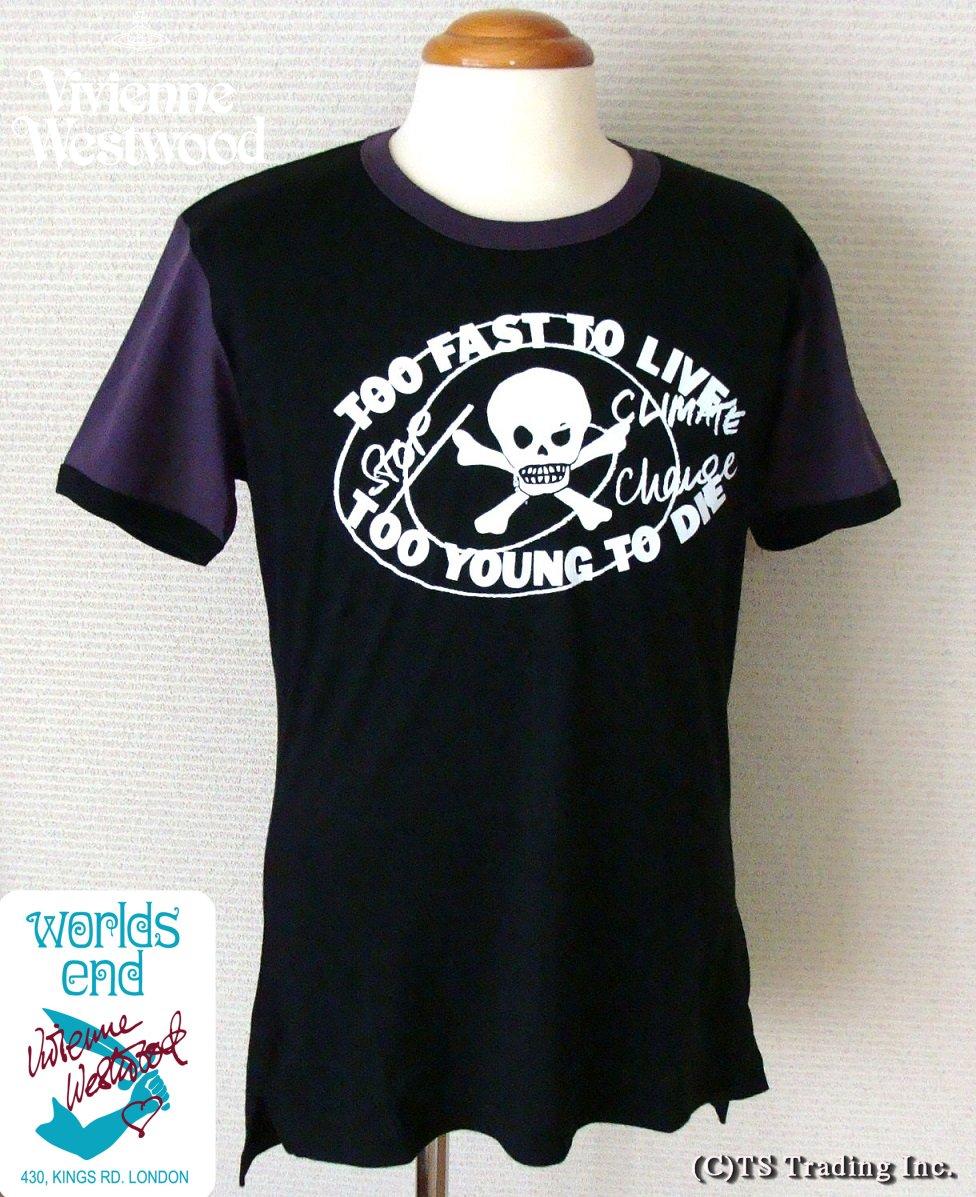 Vivienne Westwood ヴィヴィアンウエストウッド ★Worlds End Too Fast To Live Classic Tee☆ワ―ルズエンド Tシャツ(BK/Purple)【あす楽対応】【YDKG-k】【W3】【送料無料】【smtb-k】