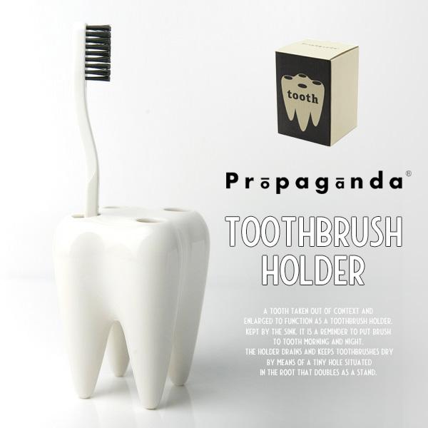 あす楽対応_東海 Toothbrush Holder トゥースブラシホルダー Propaganda プロパガンダ 歯 歯ブラシスタンド おしゃれ 驚きの値段で 歯ブラシ立て 歯ブラシホルダー 定価 ホワイト 歯の形 白 陶器