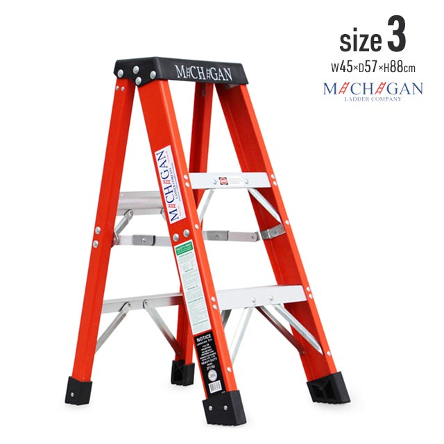 サイズ3 ファイバーグラスステップラダー Fiberglass Stepladder size3 Michigan Ladder ミシガンラダー W45×D×57×H88cm 脚立 アメリカ【代引不可】