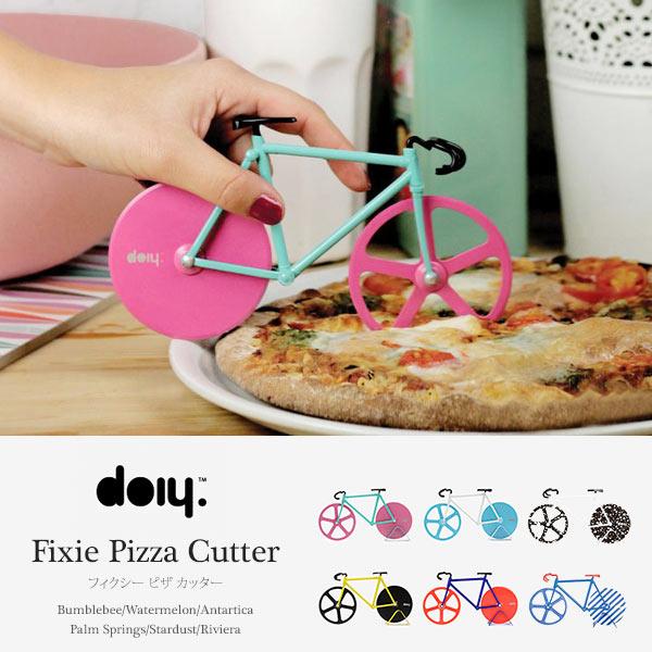 doiy/自転車ピザカッター