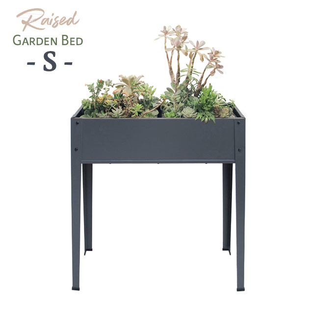 【Sサイズ】 Raised Garden Bed