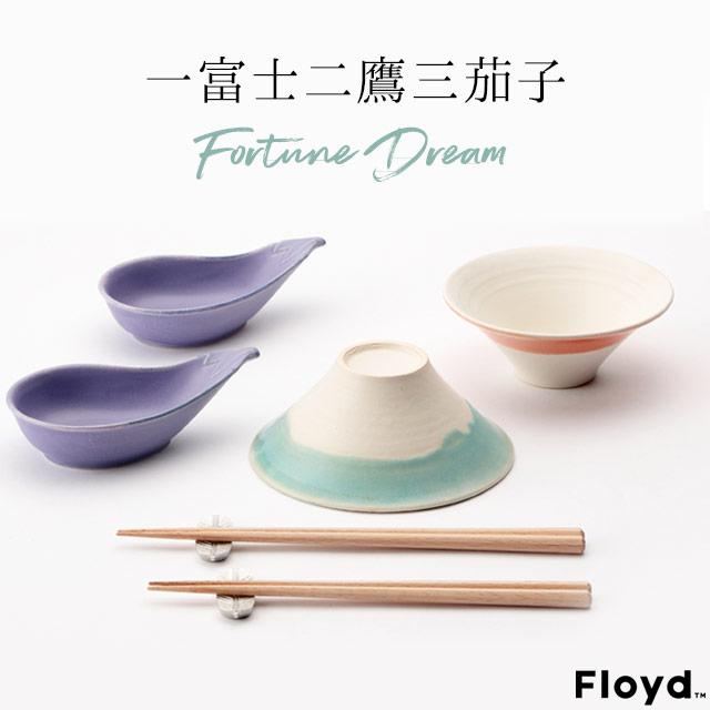 【送料無料】 Floyd 一富士 二鷹 三茄子 セット フロイド 富士箱 富士山 茶碗 箸置き お箸 小鉢 結婚祝い ギフト 夫婦茶碗 ご飯, ソエガミグン 29dafc9b