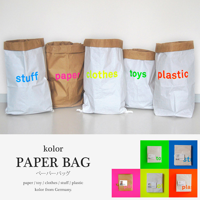 把kolor PAPER BAG彩色纸包paper toys clothes stuff plastic纸袋玩具放进去,收藏垃圾袋垃圾箱
