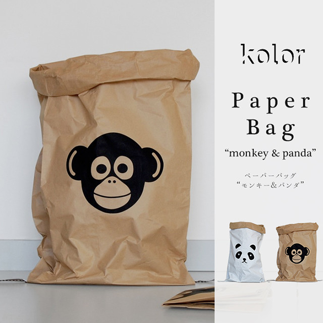Kolor PAPER BAG Color Paper Bag Monkey Panda Monkey Panda Paper Bag Toys  Into Storage Storage