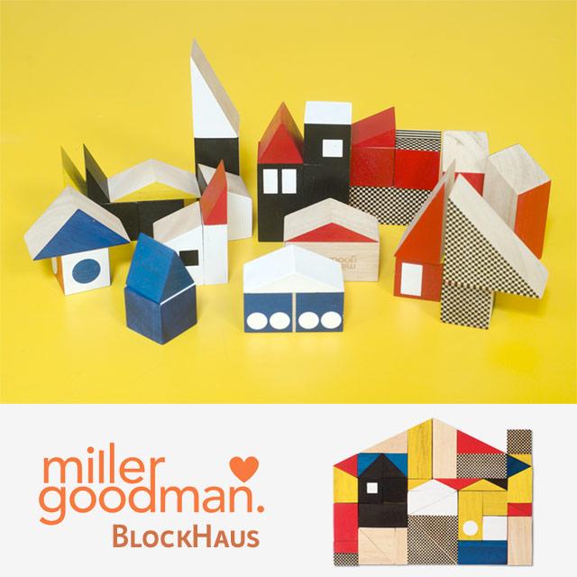 50%OFF miller goodman miller goodman BlockHaus 40ピース ブロックハウス 木製 イギリス 40ピース, 安価:22fd6568 --- canoncity.azurewebsites.net