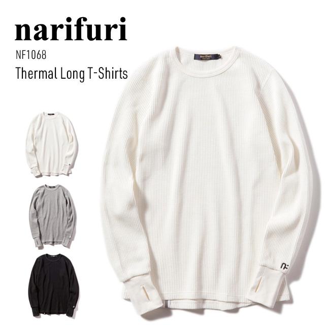 narifuri サーマルロングTシャツ メンズ 秋冬 ホワイト/グレー/ブラック S/M NF1068 ナリフリ