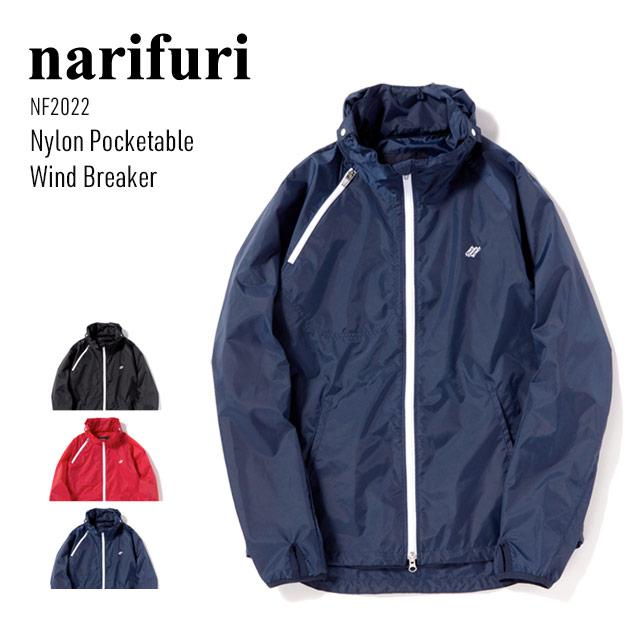narifuri ナイロンポケッタブルウィンドブレーカー メンズ 秋冬 ブラック/レッド/ネイビー S/M/L ナリフリ