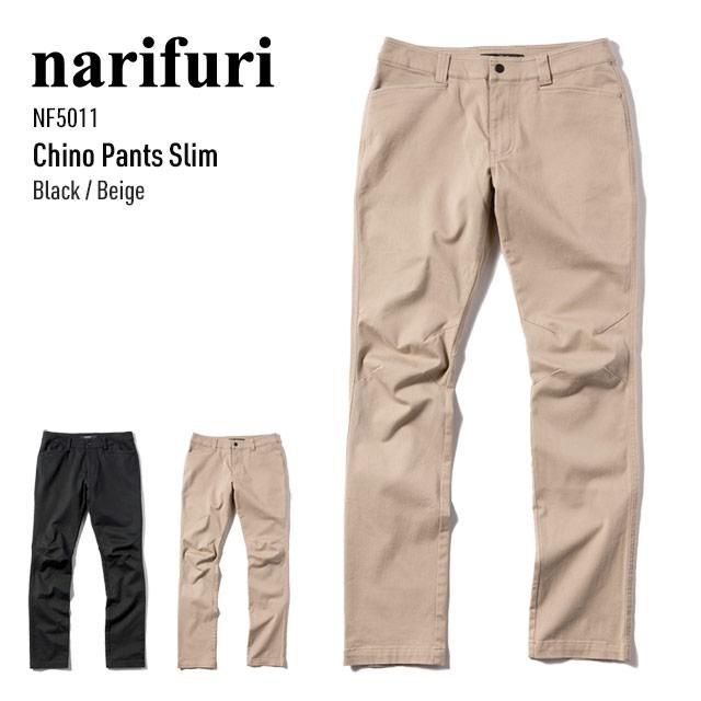 narifuri チノパンスリム ブラック/ベージュ ナリフリ NF5011