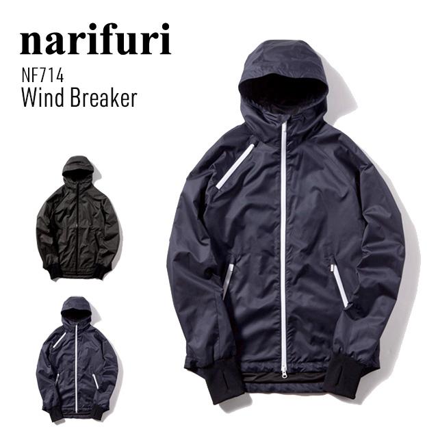 narifuri ウインドブレーカー メンズ 秋冬 ブラック/ネイビーホワイト S/M/L ナリフリ