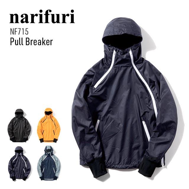 narifuri プルブレーカー メンズ ブラック/ネイビーホワイト/サン/ミックス2 S/M/L ナリフリ NF715