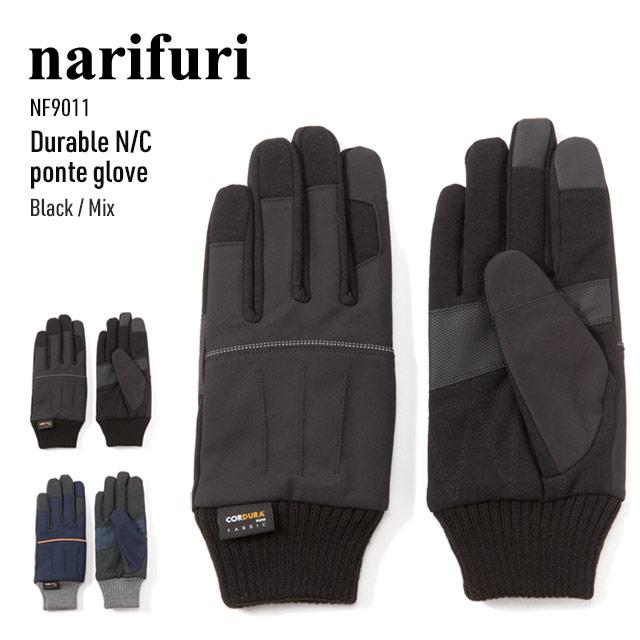 narifuri ナリフリ Durable N/Cポンチグローブ Black/Mix M/Lサイズ NF9011 手袋 メンズ スマホ スマートフォン対応