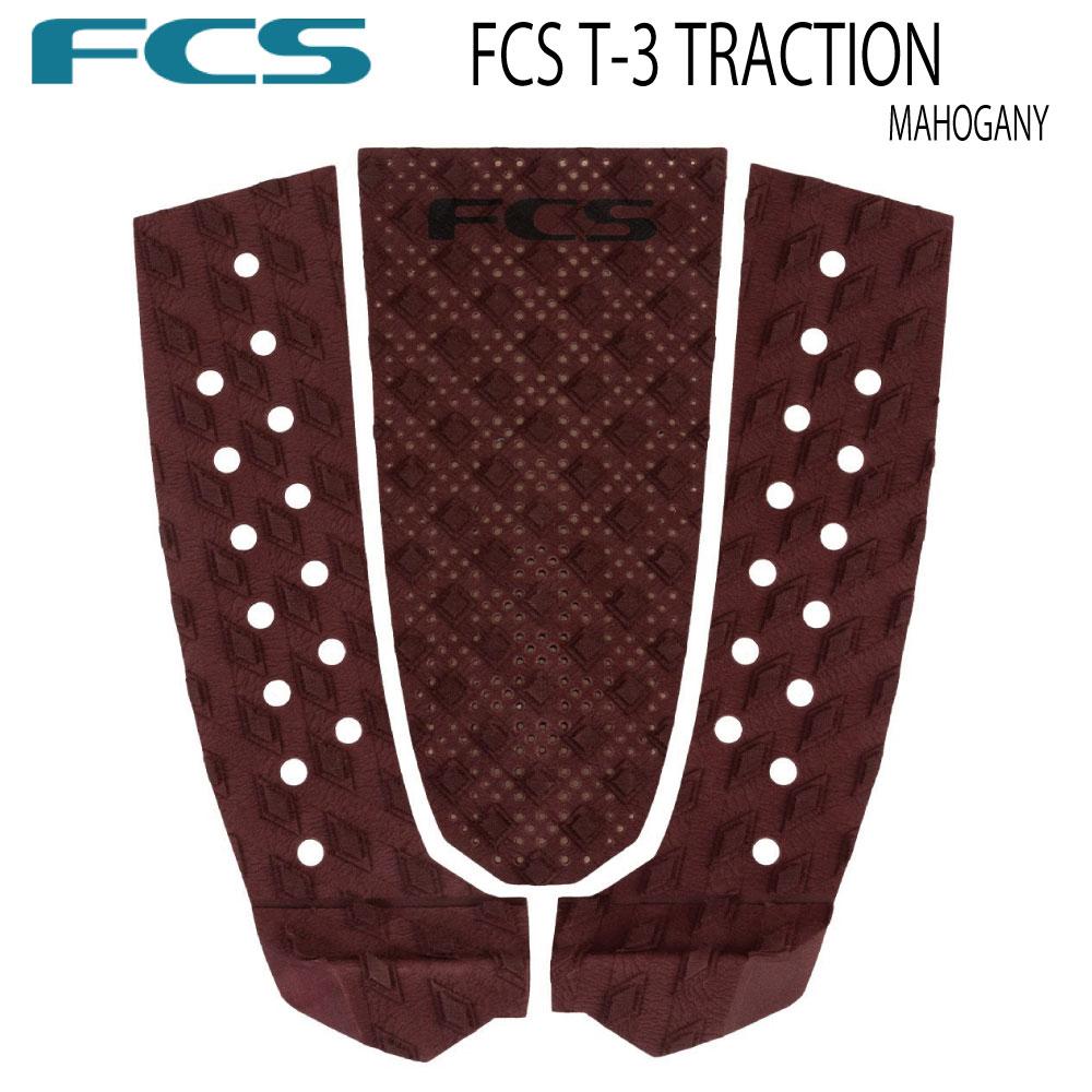 FCS エフシーエスエッセンシャルシリーズT3 新作販売 商店 TRACTIONMAGAHONYトラクションデッキパッドサーフィン