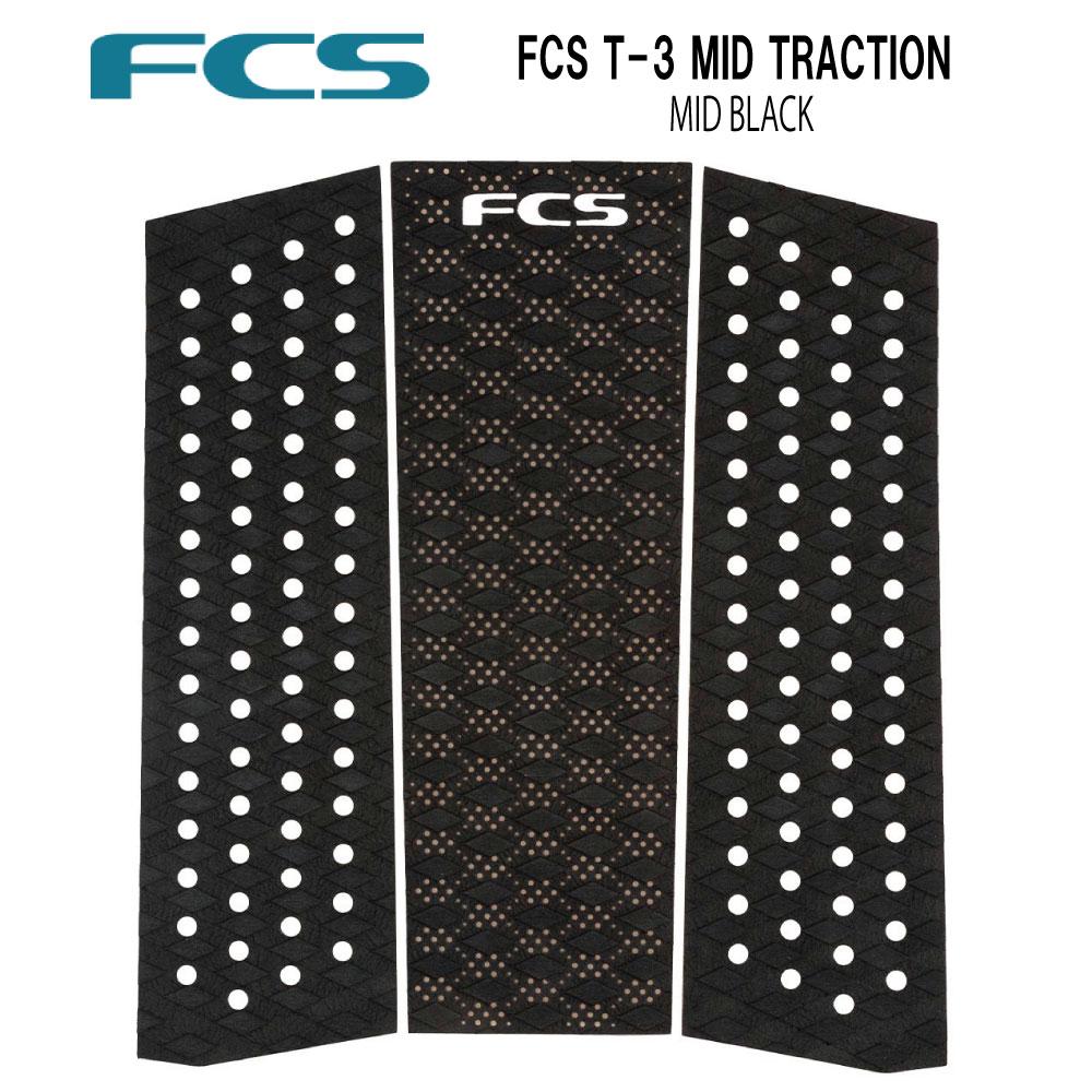 FCS エフシーエスエッセンシャルシリーズT3 別倉庫からの配送 完全送料無料 MID BLACKトラクションデッキパッドフロントデッキ TRACTIONMID