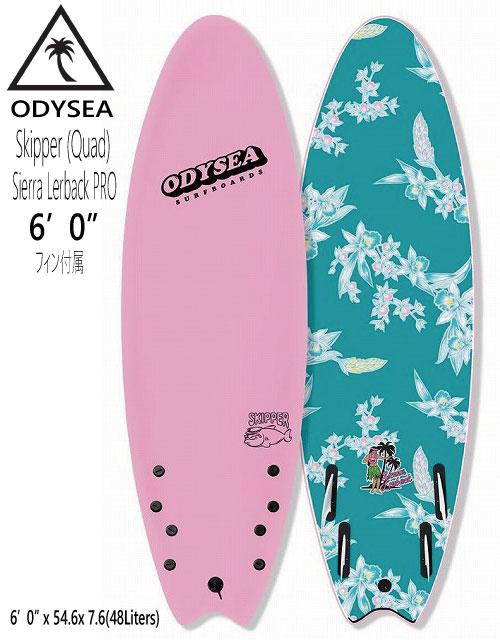 CATCH SURF キャッチサーフSKIPPER スキッパー 6'0