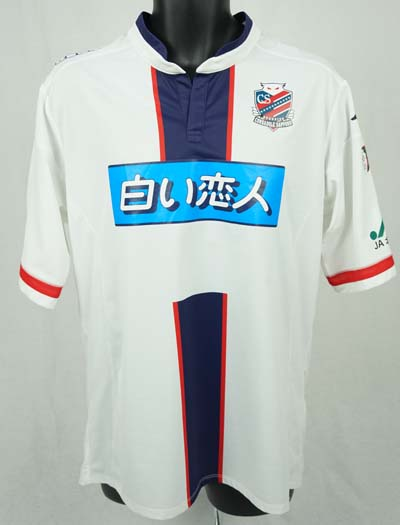 Soccer replica uniform rain jacket 2016 Hokkaido Consadole Sapporo away replica uniform KF612TS02U-WT