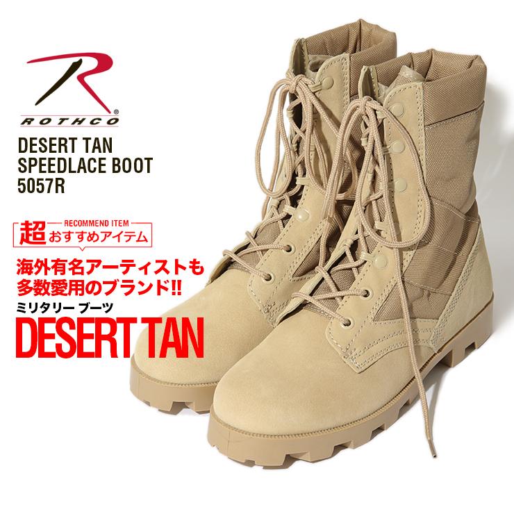 Military Boots Shop Military & Combat Boots | Bates