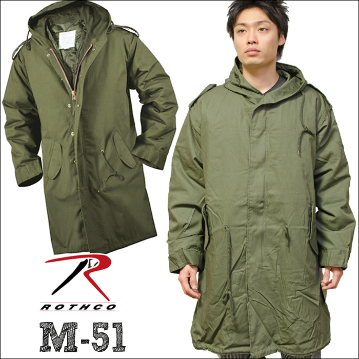 PLAYERZ | Rakuten Global Market: ( ROTHCO) made of Rothko's fish ...