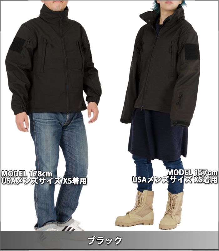 ( ROTHCO) made of Rothko's SPECIAL OPS TACTICAL SOFTSHELL JACKET tactical soft shell jacket / フリースインナー military 9867 outfitted S ~ 2XL
