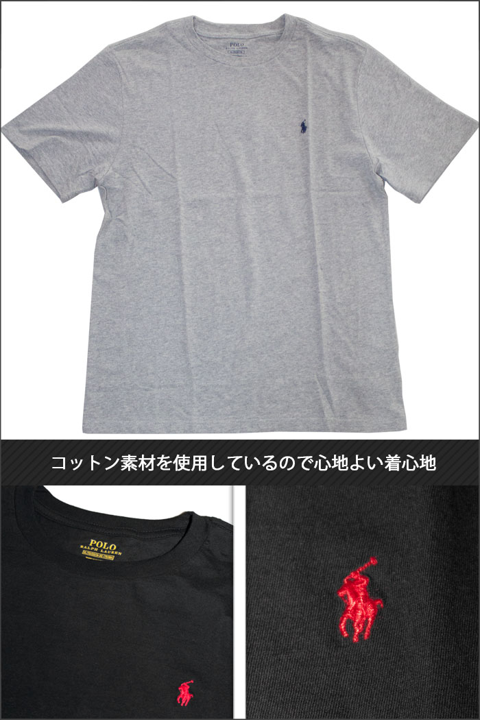 572ed2122cc6 The basic crew neck T-shirts which the embroidery of the pony entered at  POLO RALPH LAUREN on a chest were received. Embroidery is impressive, and  the ...