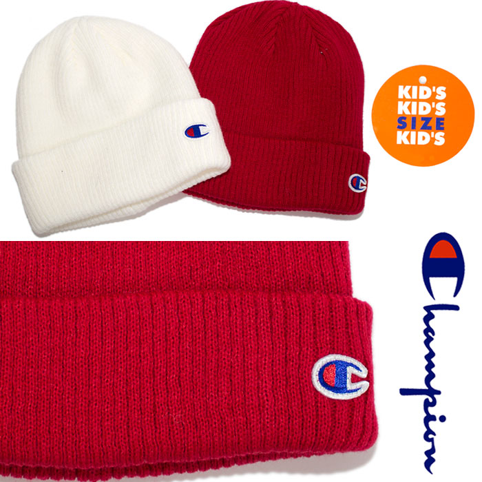de7304c9dae ... switzerland it is the simple plain knit cap of the champion. it is  recommended as
