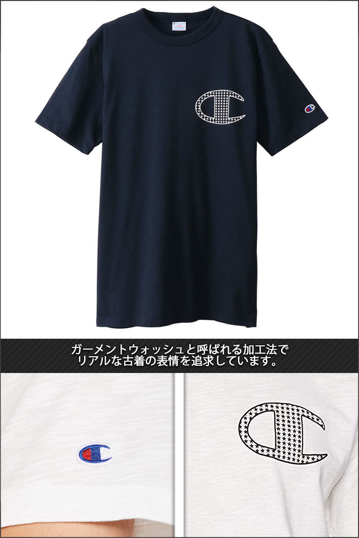 d830fb0fbde2 The simple T-shirt that the star logo of the champion was printed on the  chest