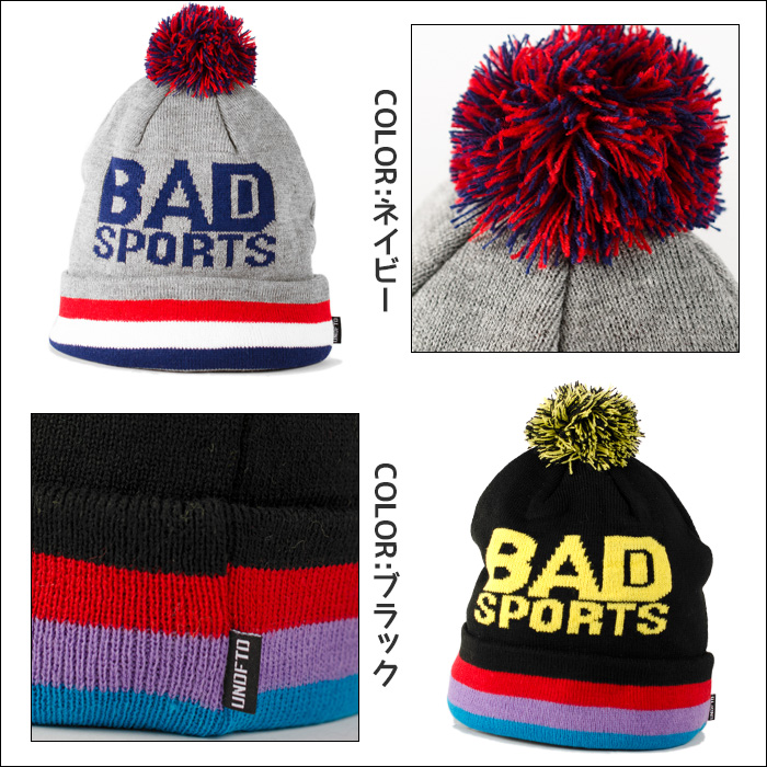 413a6c0af I present UNDEFEATED Andy fee Ted bad sports plonk in ニットワッチ / knit hat  knit cap hat / black black / gray BAD SPORTS POM-POM BEANIE CAP/ men  American ...
