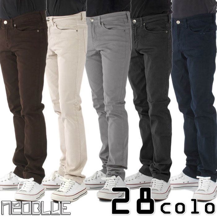 Neo Blue Jeans Color Skinny Pants Cara 20 Deployments Stretch On And Men S Casual 02p20sep14