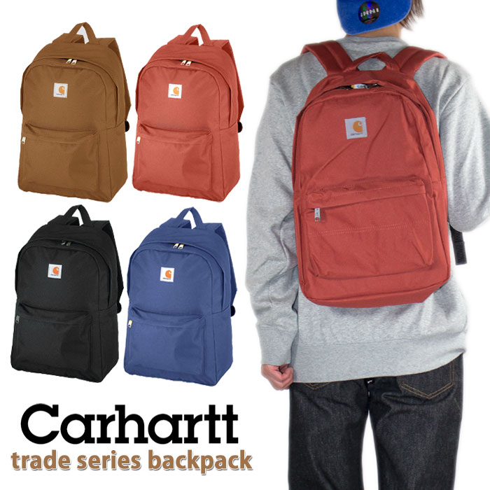 I colonized as a basic brand of the American casual fashion. Backpacks are  received from popular brand carhartt (car heart)!