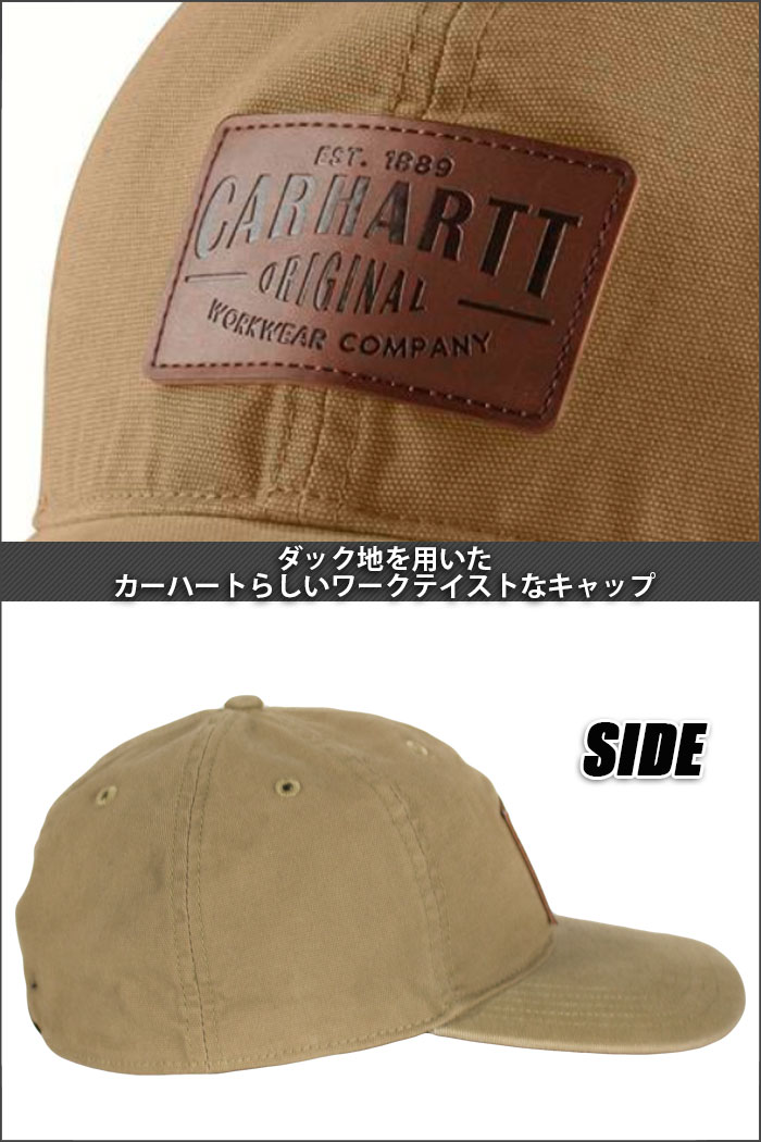 0d09d2bfe6a326 PLAYERZ: Car heart cap CARHARTT regular men's lady's live American ...
