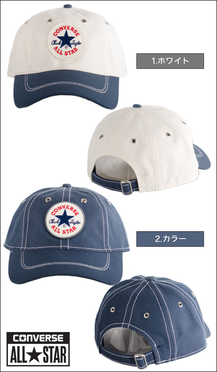 converse hats for kids