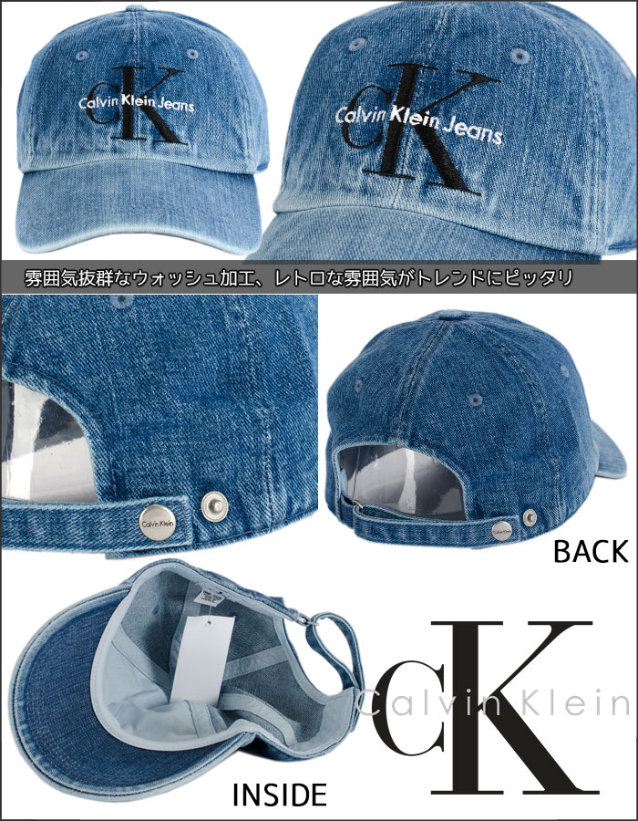 399c7bd570a Trendy low caps right in the middle are available from Calvin Klein jeans!