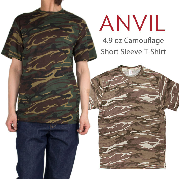 0177869767d1b7 The size man and woman combined use ポケ T color team T-shirt hip-hop dance  street event that ANVIL T-shirt camouflage men gap Dis camouflage T-shirt  plain ...