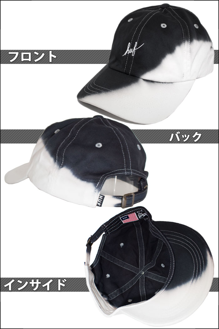 432301fdd I present it in HUF cap Hough snapback cap hat black black gradation dyeing  tie-dyeing Father's Day