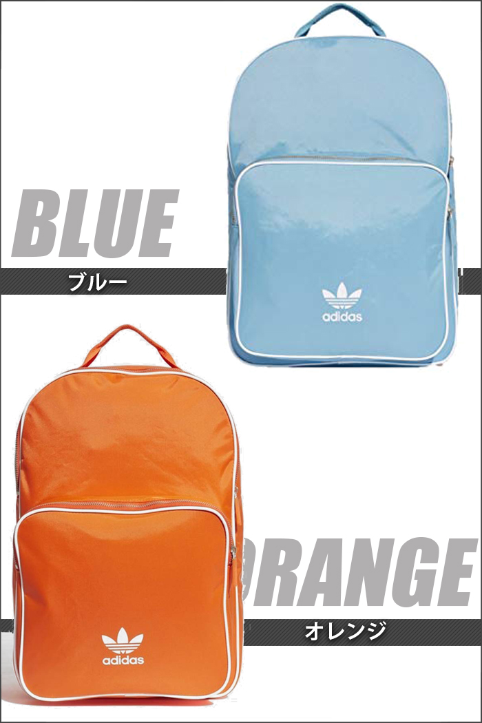 8270b2d1fe31fb From adidas ORIGINALS (originals) an extreme popularity backpack. I like a  street fashion of US and the UK and am an item of the extreme popularity