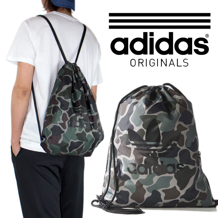 Adidas Case Bag Lady S Men Originals Stylish Knapsack Laundry Drawstring Purse Attending School Recommended Lightweight