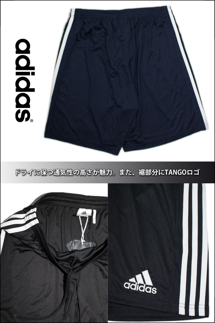 31256eb27e4 ... Three Adidas half underwear adidas RENGI underwear on the small side gym  sportswear soccer underwear sweat ...
