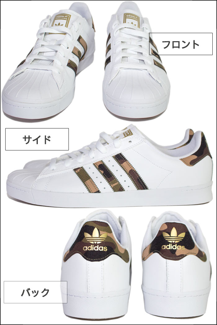 For Cheap Superstar Mens