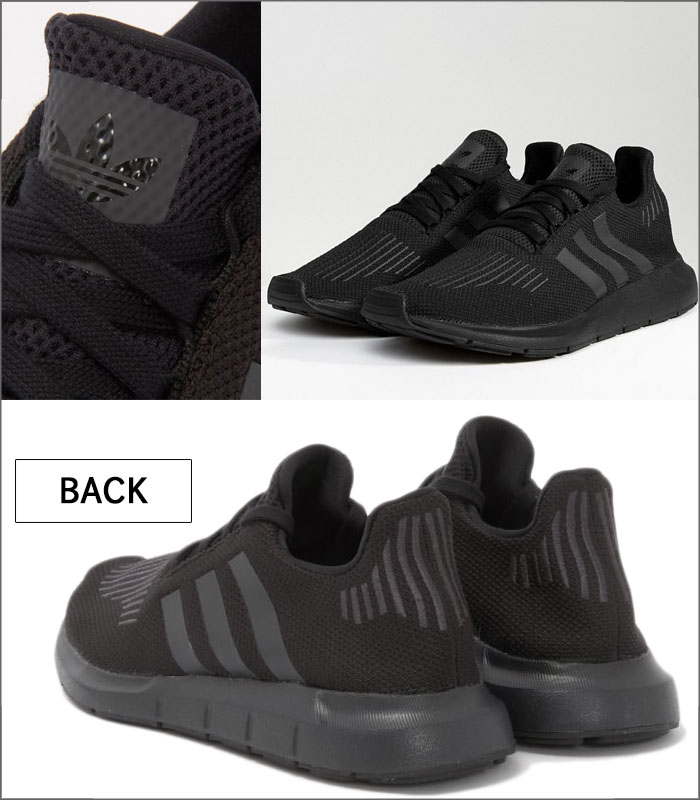3b4786d5d The sporty daily shoes which are recommended in leisure. I update  masterpiece running shoes of Adidas to a base stylishly.