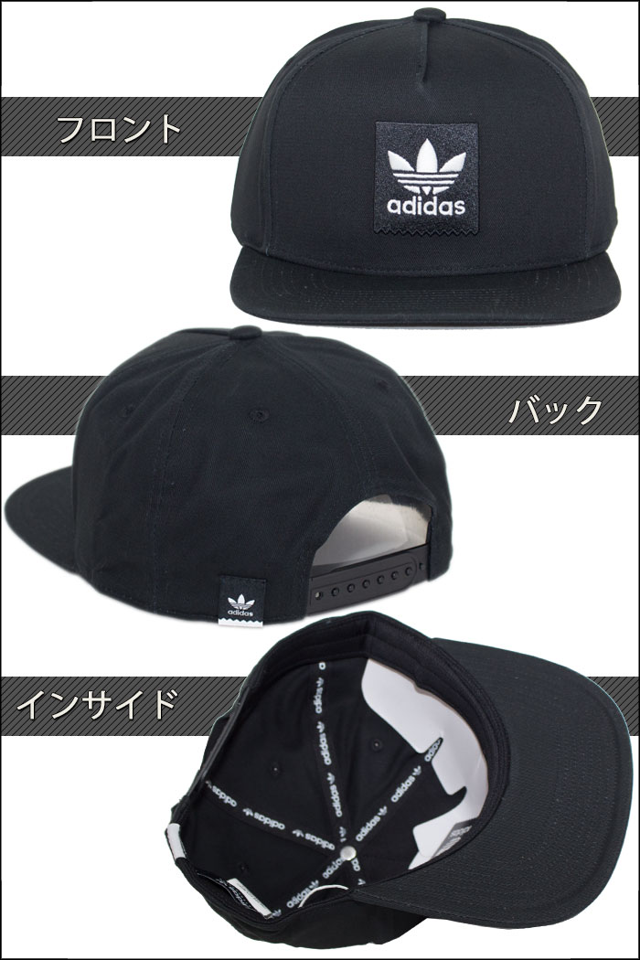 f53986c2 Particularly rare snapback cap adidas Action Sports (extreme sports) I  appear from Skateboarding (skateboarding) line