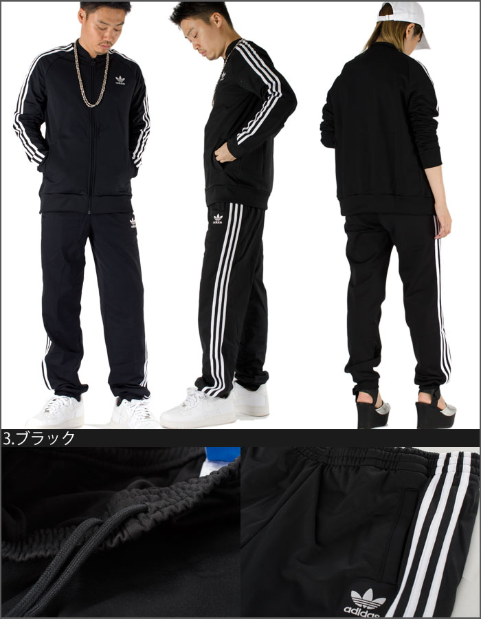 PLAYERZ  Adidas set up ADIDAS adidas originals track top track pants ... 3bbe506b2