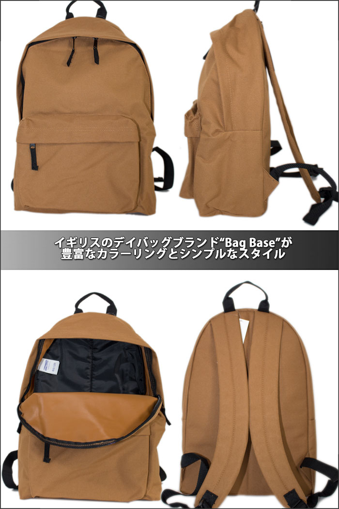 6a82bc2385 British D bag brand