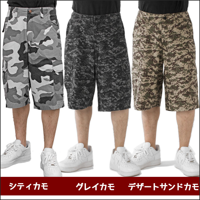 "Dickies (Dickies) WR551 duck short cargo pants / shorts 13 ""Regular Fit Short Pant black with Camo"