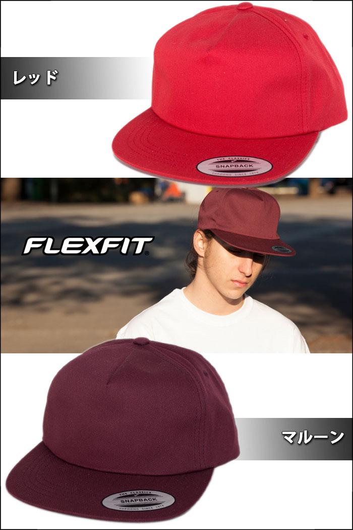 FLEXFIT cap flextime fitting snapback cap no pith hat black black navy red  plain Father's Day present