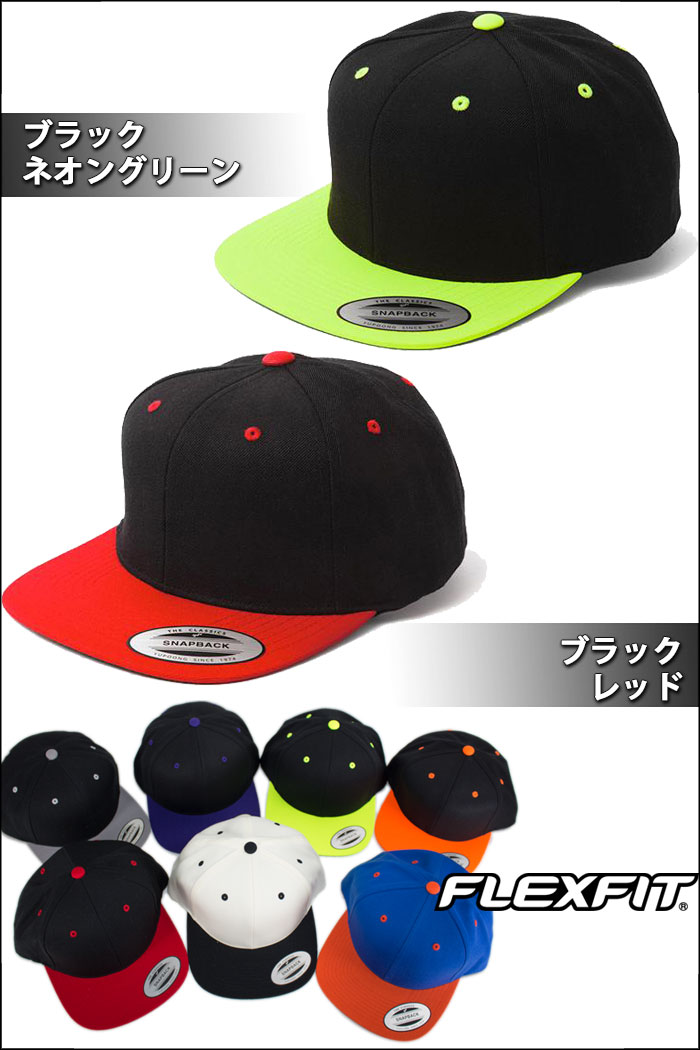 396443cec1185 It is the snapback of 2 tone colors of  FLEXFIT (flexible fitting) brand  Yupoong  you of the American hat pop. With the classic cap of the flat  visor of 6 ...