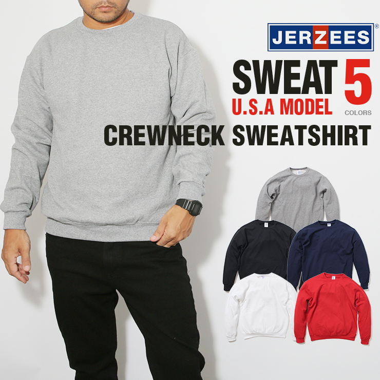 47269f1ba471 JERZEES which was born as an active line of Russell Athletic Of the raschel  athletic arena where I made a sweat shirt for the first time in the world