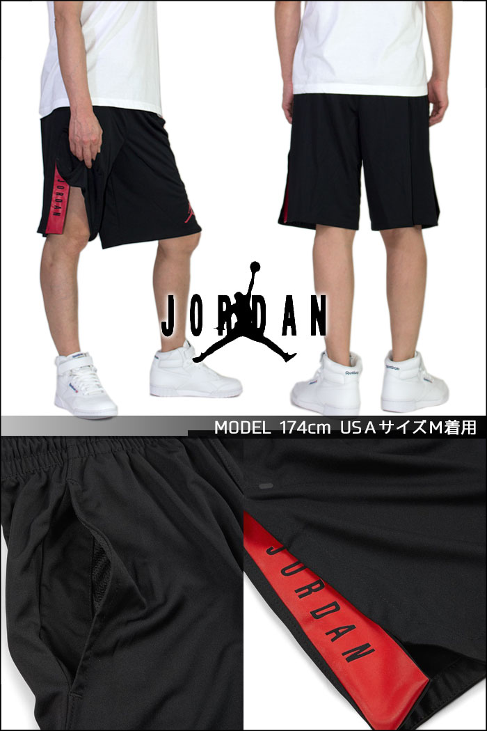 9c4704c5a994 From popular Jordan series not to have a decline in だ now. It is the  arrival of the entering jump man logo embroidery half underwear.