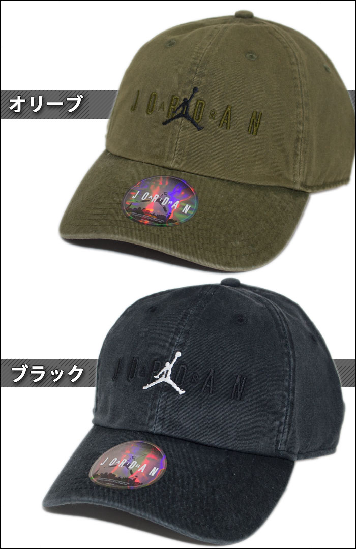 f847ba5e215 From popular Jordan series not to have a decline in だ now. It is the  arrival of the original snapback cap.